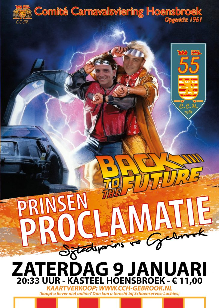ProPro_poster