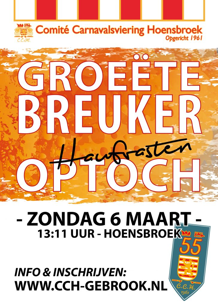Poster_optocht